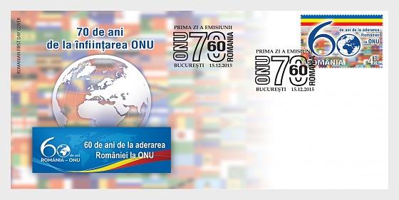 70 años desde la fundación de la ONU, 60 años desde que Rumania se unió a la ONU - Sobre de Primer Dia