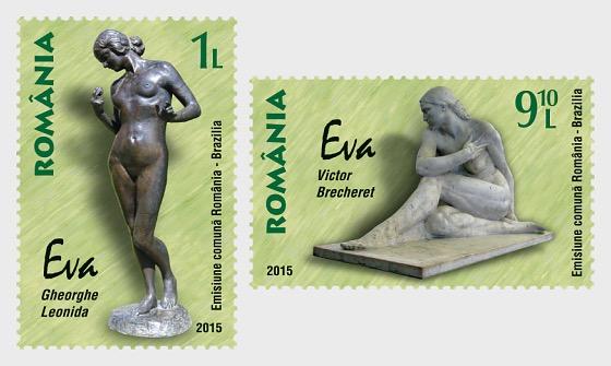 Emisión conjunta sello Rumania - Brasil, Esculturas: Eve - Series