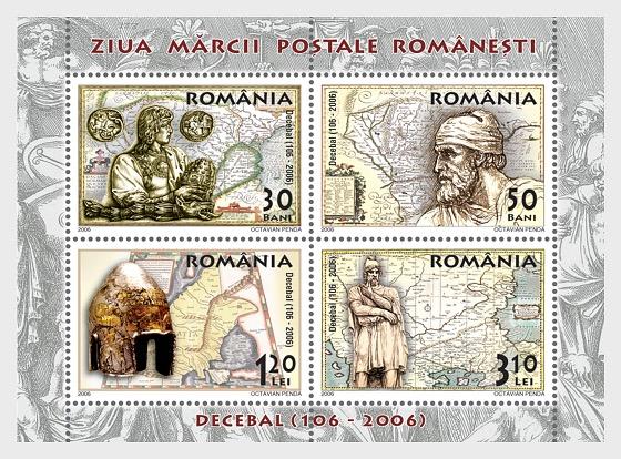 Romanian Postage Stamp Day - Decebal (106-2006) - Miniature Sheet
