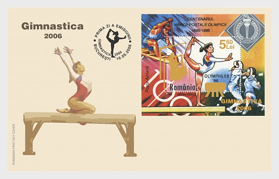 Gymnastics 2006 - First Day Cover