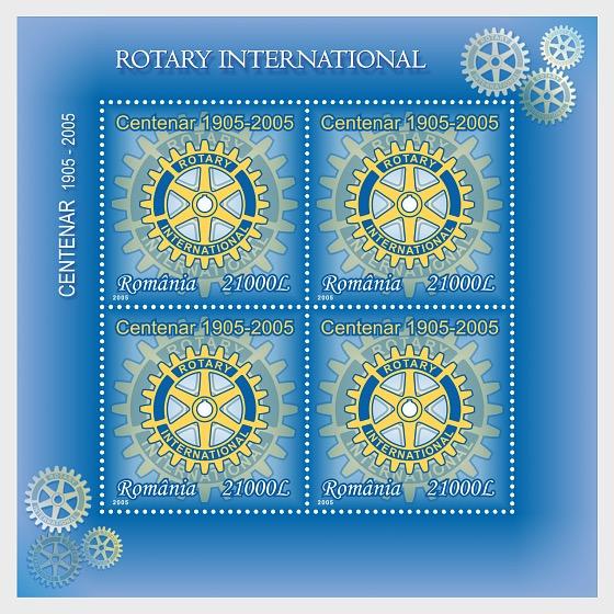 Rotary Centenary - Miniature Sheet