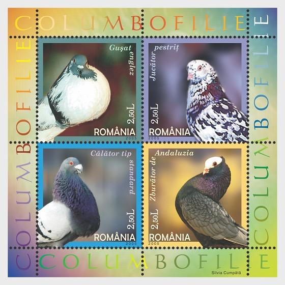 Pigeon Breeding - Miniature Sheet
