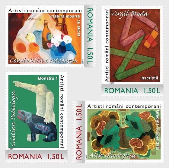 "Romanian Contemporary Artists (with ""Cristian Paleologu"" error) - Set"