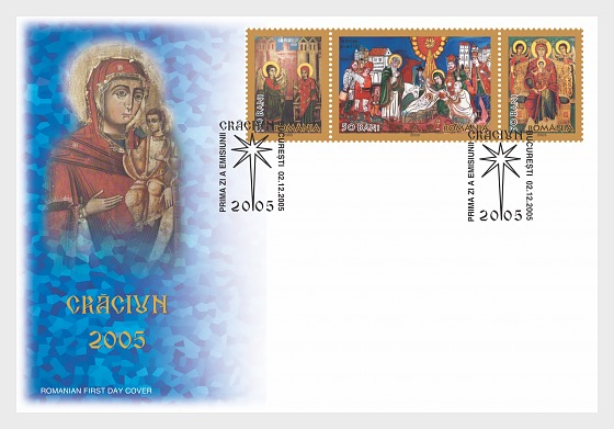 Christmas 2005 - First Day Cover