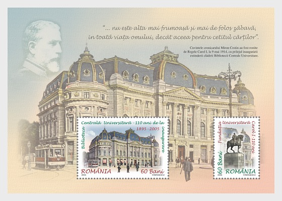 Central University Library – 110 years since the inauguration - Miniature Sheet