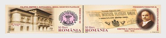 Dimitrie C. Butculescu – 160 years since his birth - Set