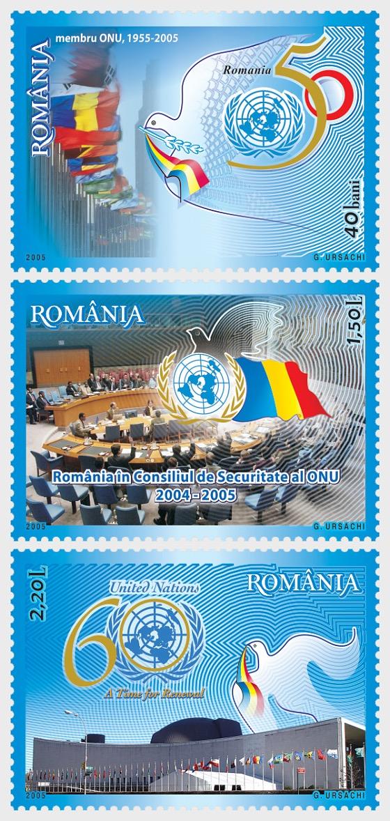 UN Events - Set