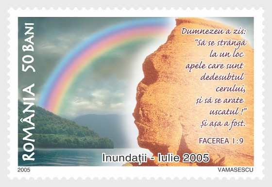 Floods – July 2005 (I), The Rainbow of Hope - Set