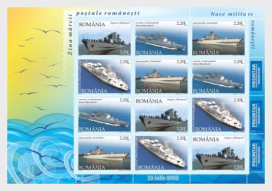 The Romanian Stamp Day – Romanian Military Vessels - Sheetlets