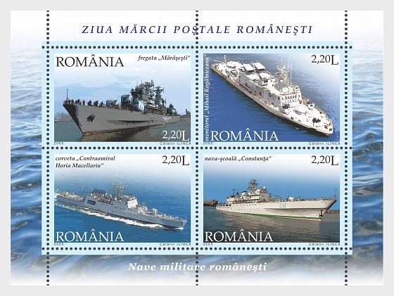 The Romanian Stamp Day – Romanian Military Vessels - Miniature Sheet