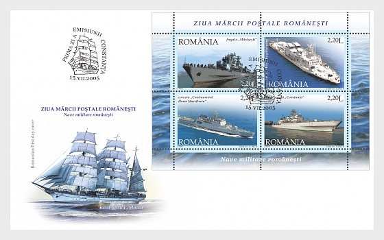 The Romanian Stamp Day – Romanian Military Vessels (FDC-MS) - First Day Cover