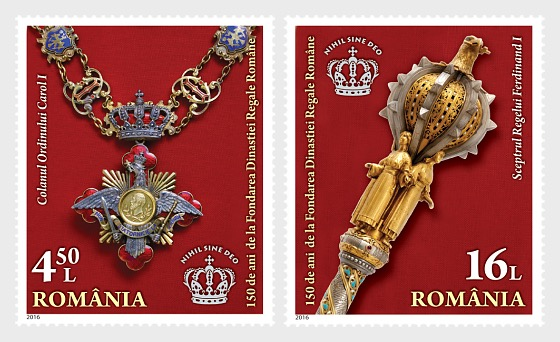150 years since the foundation of the Romanian Dynasty - Set