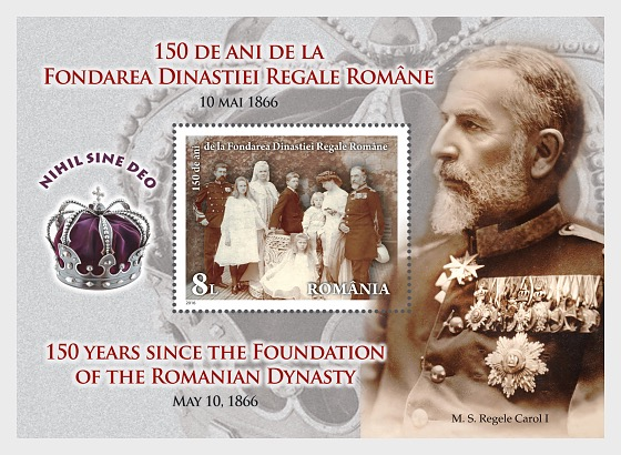 150 years since the foundation of the Romanian Dynasty - Souvenir Sheet