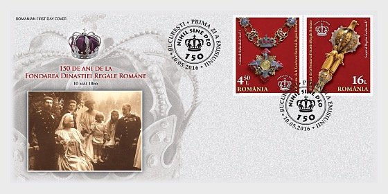 150 years since the foundation of the Romanian Dynasty - First Day Cover