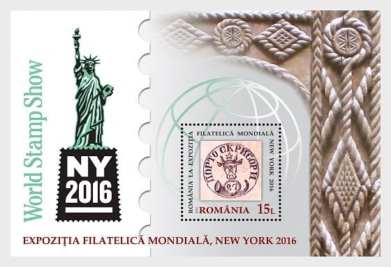 World Stamp Show New York 2016 - Souvenir Sheet