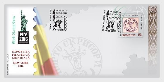 World Stamp Show New York 2016 - Sobre de Primer Dia