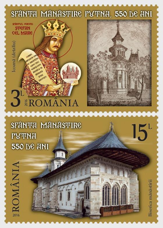 550 años, Monasterio Putna - Series