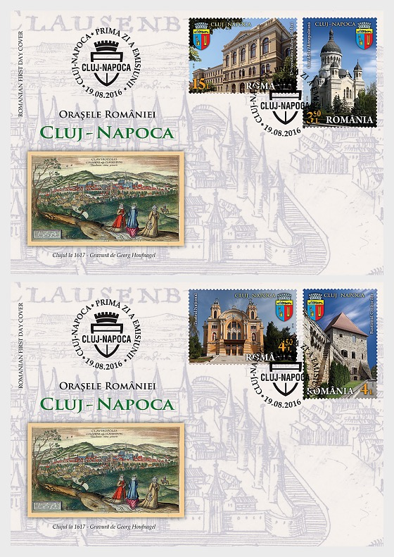 The cities of Romania, Cluj-Napoca - First Day Cover