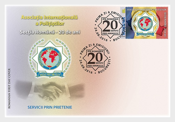 Service through Friendship. 20 years of I.P.A. Romanian Section - First Day Cover