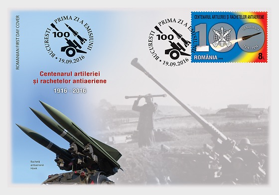 The Anti-craft Artillery and Surface-to-Air Missiles Centenary - First Day Cover