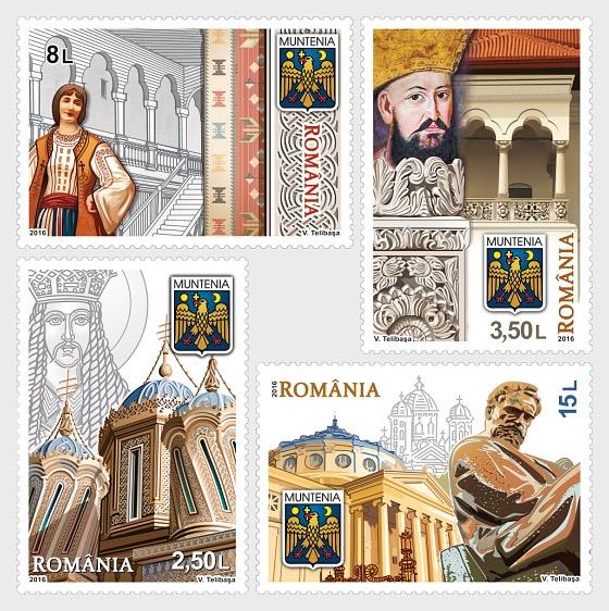Scopri Romania, Muntenia - Serie