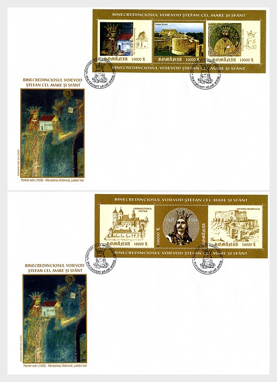 Faithful Voivode Stephen the Great and Saint - First Day Cover