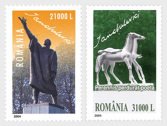 Joint stamp issue Romania – Belgium, 10 years since the death of Idel Ianchelevici - Set