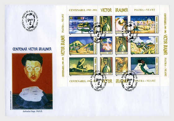 The Victor Brauner Centenary - First Day Cover