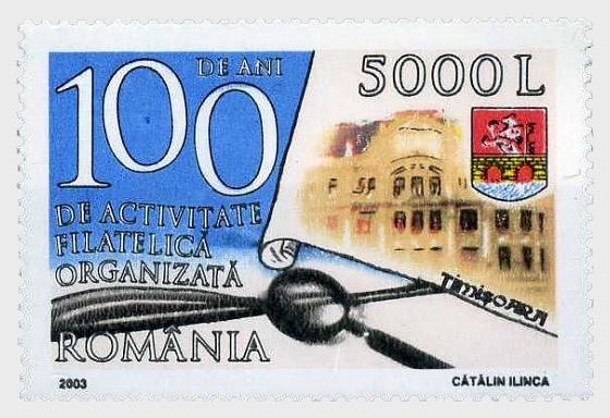 Romanian Postage Stamp Day 2003 - Set