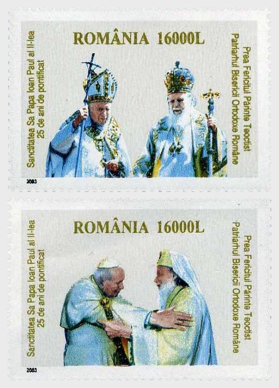 Romania 2003 Set - A Bridge between the Orient and the Occident - His Holiness Pope John Paul II 25 Years of Pontificate - Set
