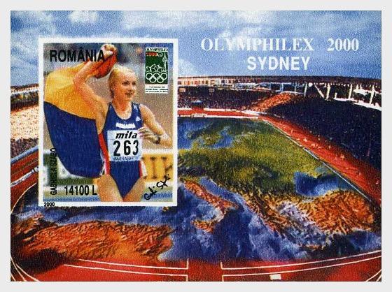 Olymphilex - Sydney 2000 (imperforate souvenir sheet) - Miniature Sheet