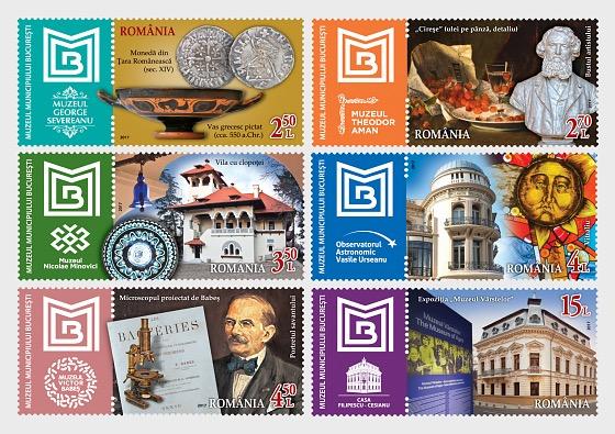 Bucharest Municipality Museum's Artistic Heritage - Set