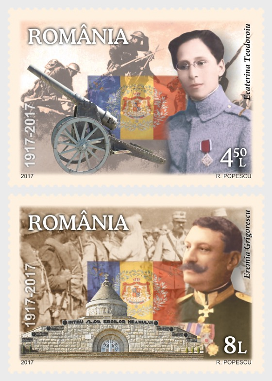 Romanian Postage Stamp Day – 1917 – They shall not pass! - Set