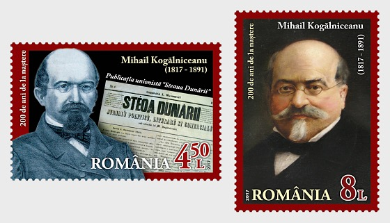 Mihail Kogalniceanu, 200 Years since his Birth - Set