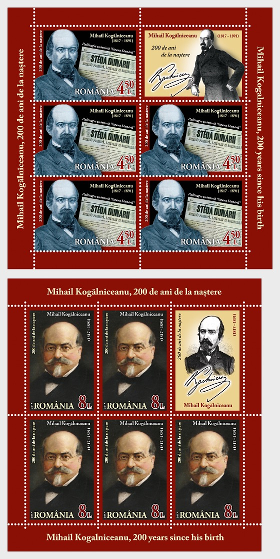Mihail Kogalniceanu, 200 Years since his Birth - Sheetlets