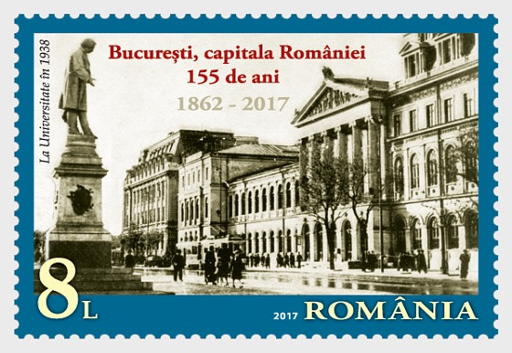 155 Years Bucharest, Capital of Romania - Set