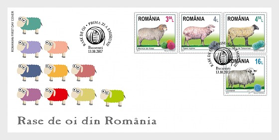 Breeds of Sheep from Romania - First Day Cover