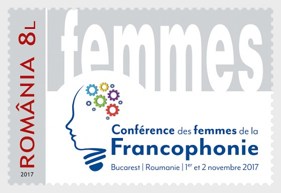 Conference of Francophone Women - Set
