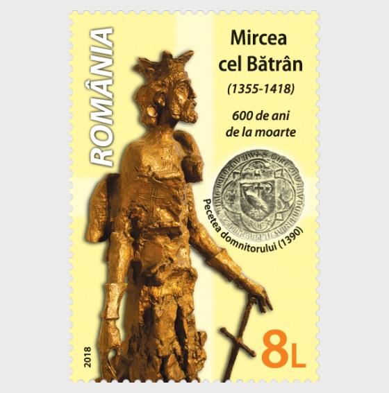 Mircea il Vecchio, 600 Anni dalla Morte - Serie