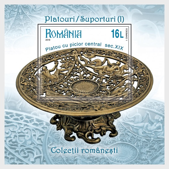 Romanian Collections - Plateaus / Trivets (I) - Miniature Sheet