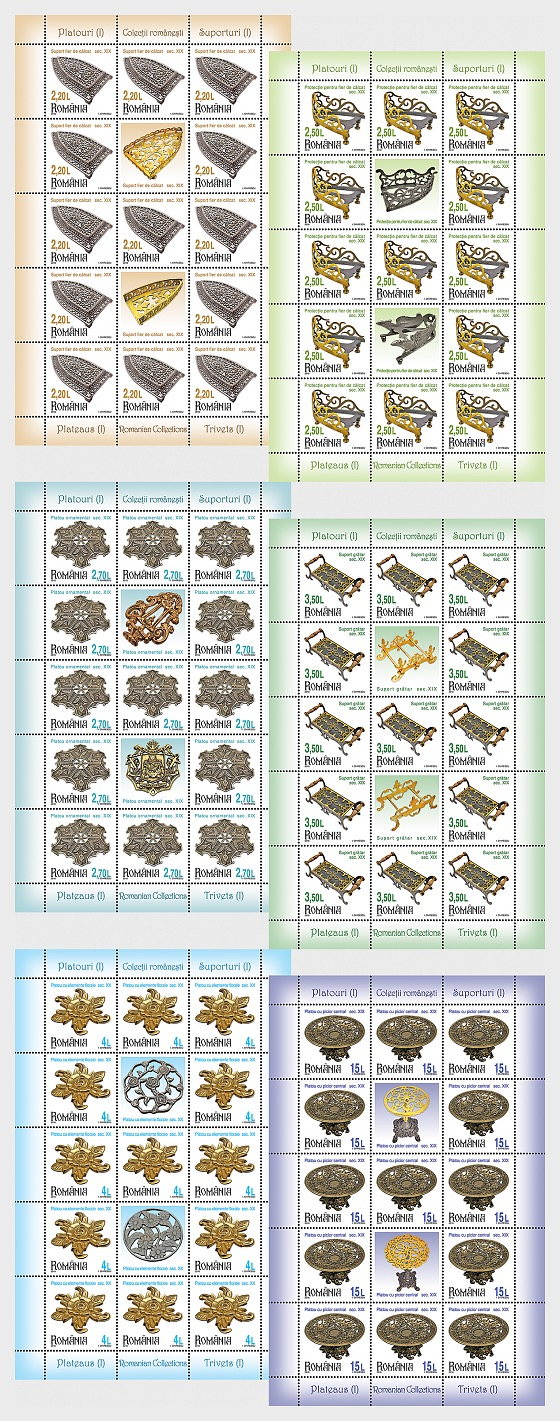 Romanian Collections - Plateaus / Trivets (I) - Full sheets