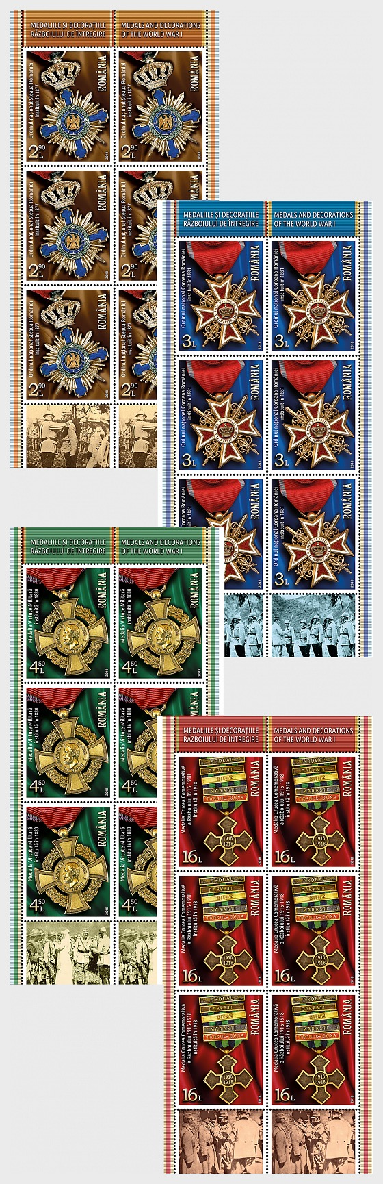 Medals and Decorations of the World War I - Sheetlets