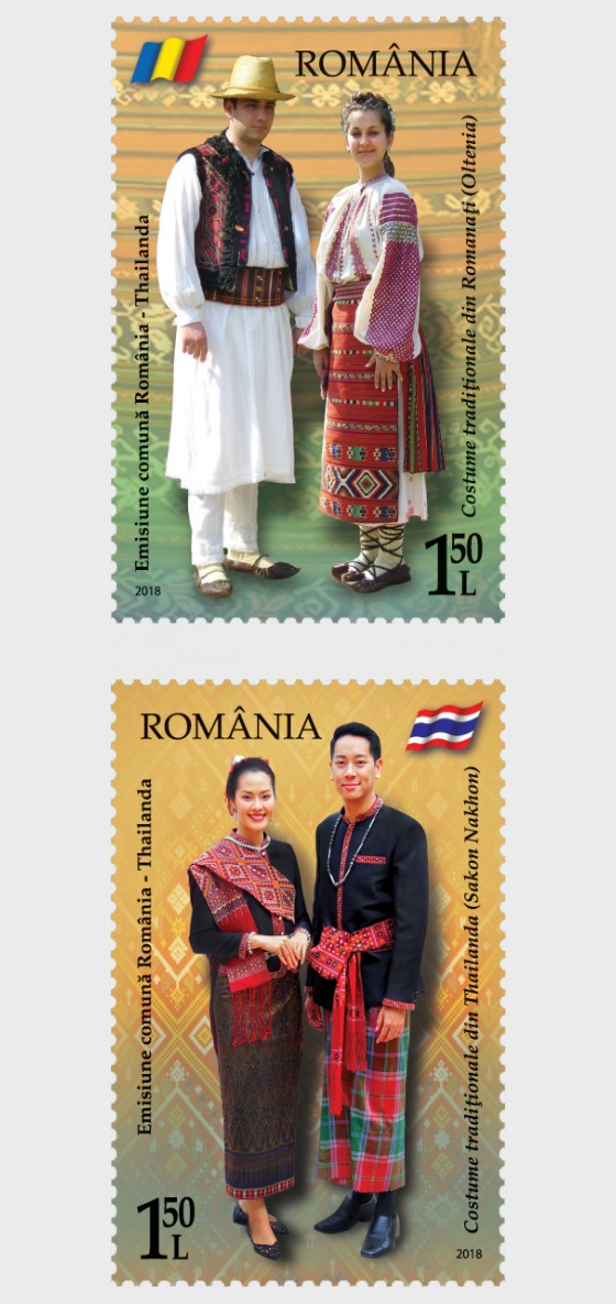 Joint Stamp Issue Romania - Thailand 45 Years Years of Diplomatic Relations - Set