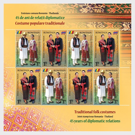 Joint Stamp Issue Romania - Thailand 45 Years Years of Diplomatic Relations - Sheetlets