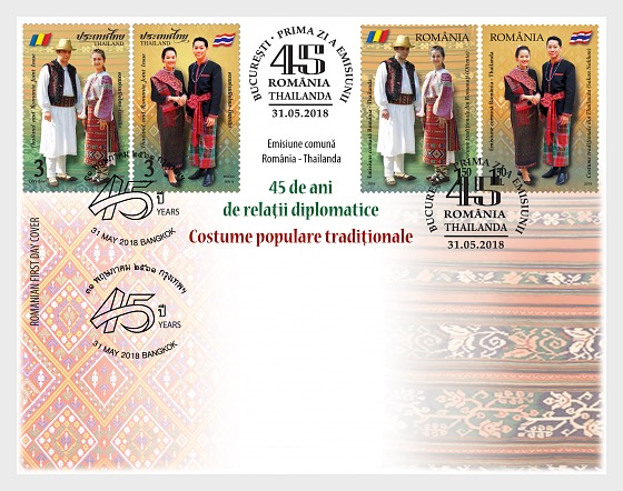 Joint Stamp Issue Romania - Thailand 45 Years Years of Diplomatic Relations - First Day Cover