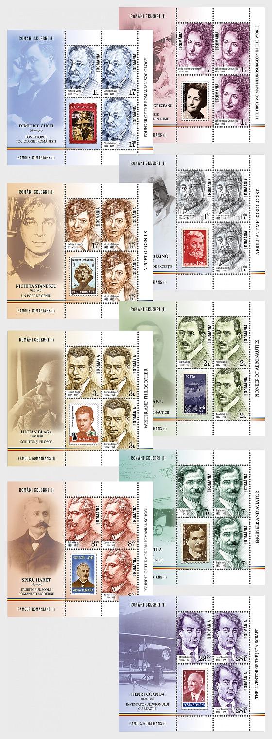 Famous Romanians (I) - Sheetlets