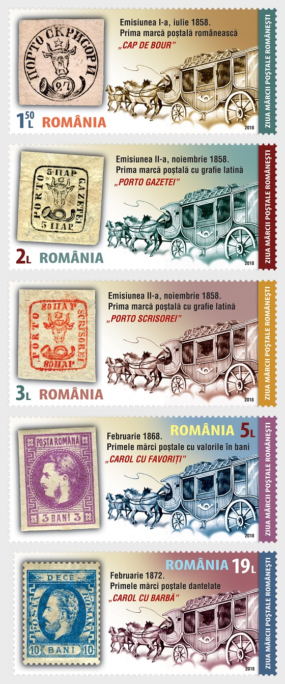 Philatelic Premieres - Set
