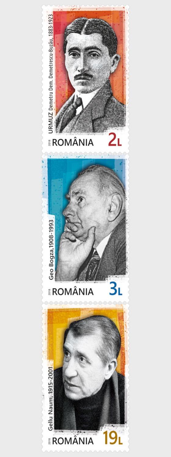 Romanian Avant - Garde Writers - Set