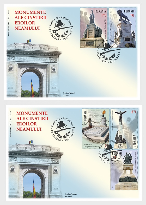 Monuments in Honour of Nation's Heroes - First Day Cover