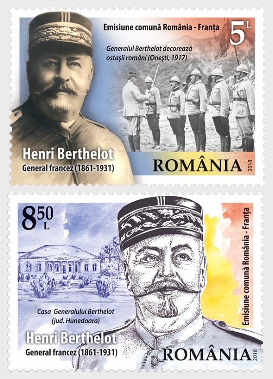 Joint Issue Romania - France, General Berthelot on the Romanian Front - Set